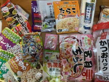 【日本出張や両親がアメリカに来る際に日本から買ってきてもらうものリスト】