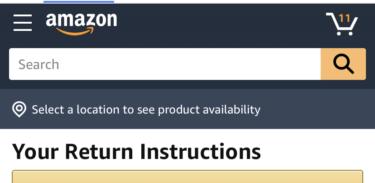 【Amazon|アマゾンをKohl's|コールズで簡単に返品inアメリカ】