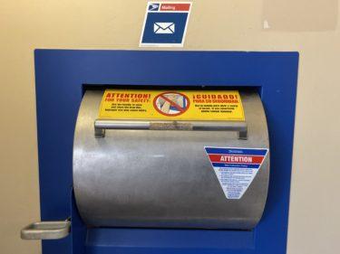 【アメリカから日本へ手紙の送り方】切手と日本の住所の書き方について