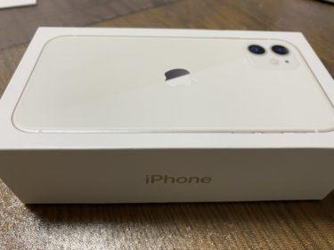 【アメリカでSIMフリーのiPhoneアイフォンを買う】安い?日本帰国後は?