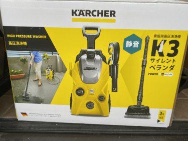 【ケルヒャー高圧洗浄機】レビュー:K3サイレントベランダの威力は?