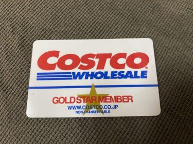 【COSTCO】日本のコストコでアメリカのコスコ生活を懐かしむ