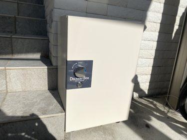 【帰国後のリフォーム•戸建ての家におしゃれな宅配ボックス設置】置き配の盗難予防