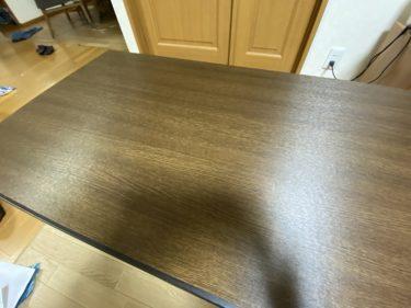 【テーブルの天板をDIYリフォームする方法】リメイクシートで30分で完成!