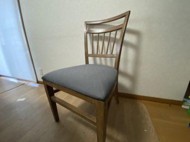 【自分で椅子の張り替えDIY】汚れたいすを30分でリフォームする方法
