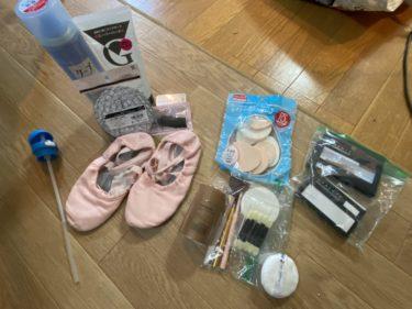 【子供のバレエの発表会】シニョンの道具と作り方・持ち物セット・費用など