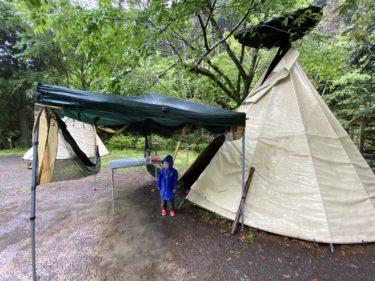 【雨の日キャンプ】常設ティピーテントでデイキャンプ・アウトドアベース犬山レポ